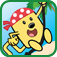 icon for Wubbzy's Pirate Treasure